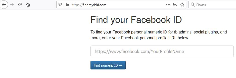Facebook ID-Graph