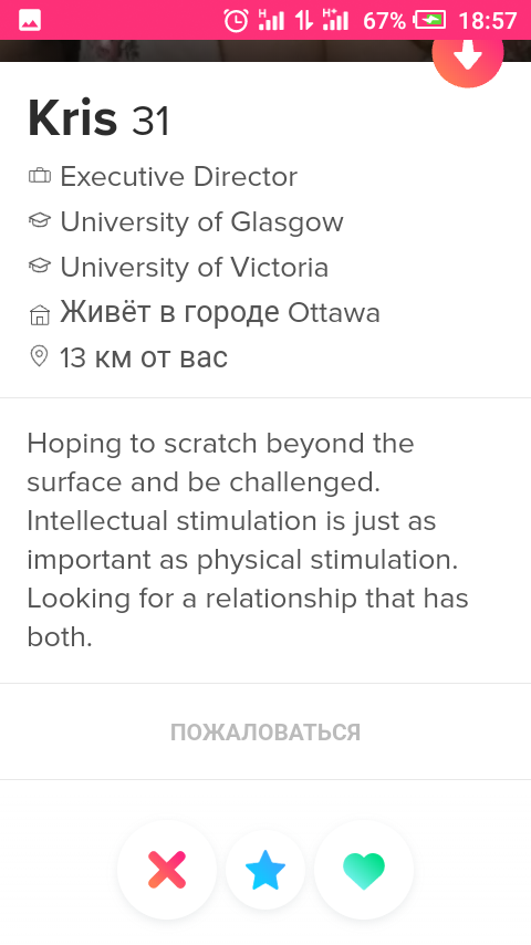 Tinder Bio Example for Married People